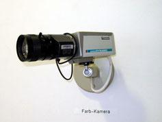 Keding Sicherheitssysteme Videoüberwachung