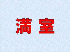 米沢市松コーポ2DKの外観写真