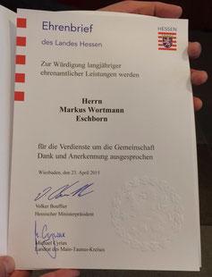 Ehrenbrief für Markus Wortmann - 23.04.2015