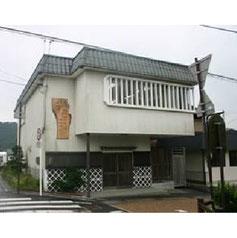 土山事務所
