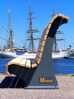Mistral Windbreak Seat