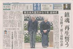産経新聞のウェブサイト