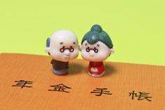厚生年金についての解説