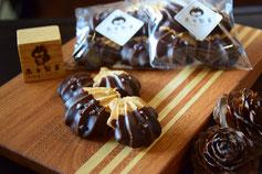 ヘーゼルチョコクッキー