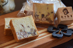 金時豆と栗のケーキ