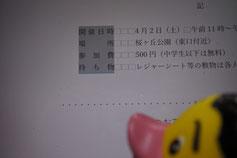 選択した文字列が指定の文字幅に均等に割付けられます。