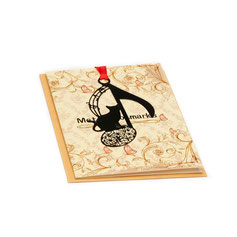 Lesezeichen Grußkarte Umschlag Katze Note