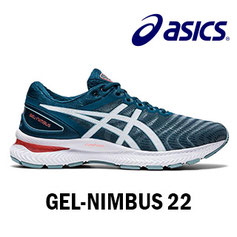 Scarpe Running Asics Gel-Nimbus 23
