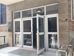 デントン館は図書館入口の右奥です