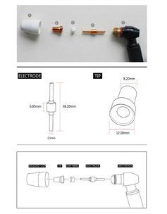 Инструкция по сборке плазматрона PT-31
