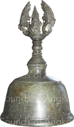 Bronze bell. Unknown period. National Museum of Cambodia.