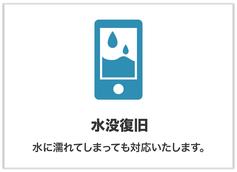 アイフォン修理 福岡