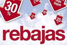 Распродажи в Барселоне
