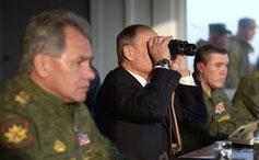 Путин, Шойгу, Герасимов, учения Центр-2015, Донгузский полигон, сентябрь 2015