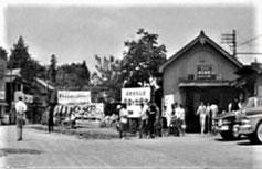 西生田駅:1961年