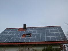 Bhkw Solar Gas Erdgas Biogas Erneuerbre Energien alternative Blockheizkraftwerk Pelletz Heizung Strom eigen selbst günstig billiger aktion Angebot sonderpreis Stromspeicher Wind Solar Photovoltraik