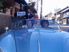 整体家柴田 先生と家族の紹介