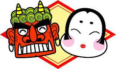 Symbol of Evil (Oni) and Happiness (Fuku)