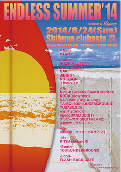 『ENDLESS SUMMER'14』