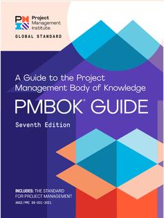 PMBOK®ガイド第7版のイメージ画像