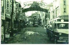 福島郡山-aruku-懸賞