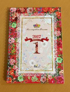 2017年開運💛幸せの種スケジュール帳
