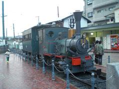 坊っちゃん列車(詳しくは写真をクリック)