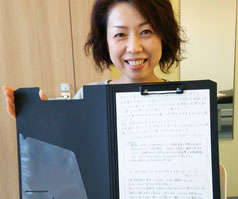 奈良県御所市の腰椎ヘルニアの女性
