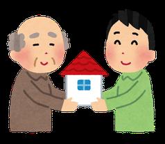 名古屋市中村区の土地建物についての名義変更をサポートします。