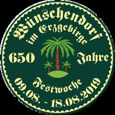 Bild: Wünschendorf 650 Jahre Logo