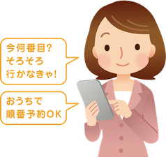 大阪府 堺市 耳鼻科 耳鼻咽喉科 しまだ耳鼻咽喉科 予約 可能