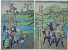 諸人成田山参詣之図  戊辰戦争下の新政府側と旧幕府側を旅に見立てて描 かれた風刺絵。新政府側(左)は浪花講中ののぼりを 持ち旧幕府側(右)は江戸講中ののぼりをたてている。