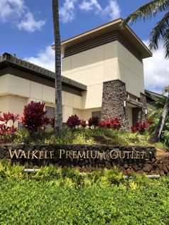 ハワイ アウラニ ディズニー ワイケレプレミアムアウトレット 世界の高級ブランドをお得にショッピング