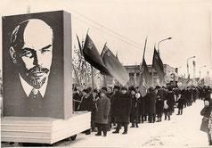 Демонстрация 7 ноября 1969 года
