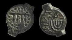 ancient copper coin seven branched candelabra menorah King Mattathias Antigonus