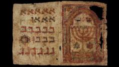 Bifolium Children's Alphabet Primer. menorah Hebrew