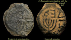 Ancient menorah, Antigonus coin before and after the restoration (cleaning) 40 BC