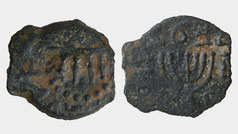 Antigonus, Priest, King, Matityahu menorah, Hasmonean, Jerusalem, Coin, ancient Menorah