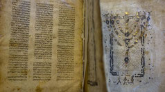 A Jewish manuscript smuggled into Israel from Damascus in a Mossad spy operation in the early 1990s