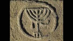 Aphek menorah medallion, Ancient Menorah medallion relief on lintel in Aphek synagogue Golan Israel, Afek
