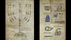 Leaf from a giant Bible. Italy, Central. The seven-branched candlestick menorah, Isidore of Seville