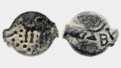 Ancient Menorah coin, Mattatayah Antigonus