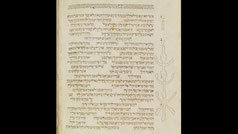 menorah Medieval Hebrew Bible (Old Testament), Burgos. Manuscript