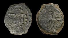 Ancient Menorah Judaea, Hasmonean Kingdom. Mattathias Antigonos (Mattatayah). Prutah, Jerusalem