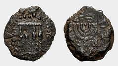 Judaea. Mattathias Antigonus. Prutah, Mattatayah High Priest showbread table menorah