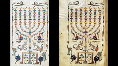 Tanakh. The first volume of the Bible with masorah magna and parva. Menorah, Harley MS 5710