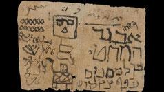 child's early attempts alphabet, drawings menorah, Cairo Genizah