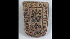 Bronze Stamp seven-branched candelabrum Menorah Hebrew