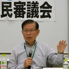 片木淳共同代表