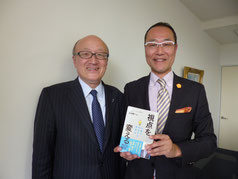 澁谷耕一先生の新刊「視点を変える」と記念撮影(リッキービジネスソリューション㈱にて)